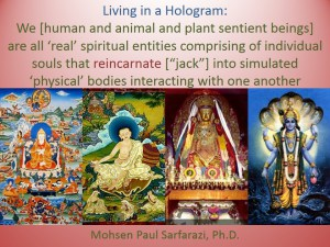 we-live-in-a-hologram-2